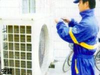 中央空调清洗保养